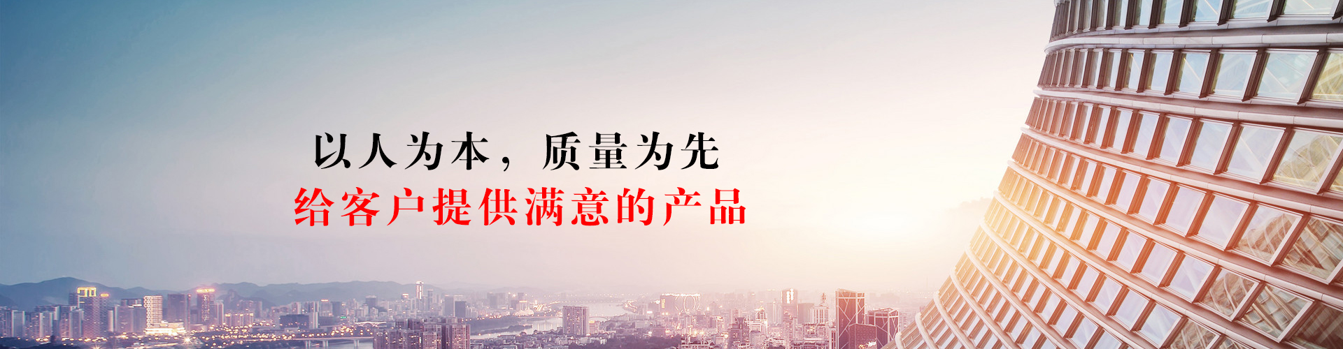 http://www.htai.hk/data/images/slide/20190826155922_571.jpg